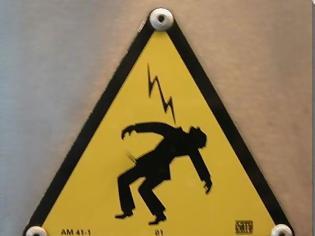 Φωτογραφία για Χανιά: Νεκρός εργάτης από ηλεκτροπληξία