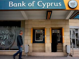 Φωτογραφία για Κύπρος: Συνεδριάζει η ΚΤ για το 18% της Τράπεζας Κύπρου