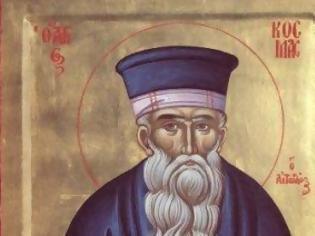 Φωτογραφία για Η επιστολή του αγίου Κοσμά στους Ζαλογκίτες!