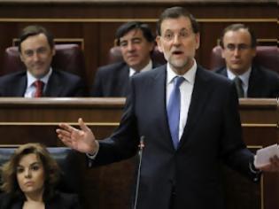 Φωτογραφία για Η Ισπανία δεν χρειάζεται κατεπείγουσα οικονομική βοήθεια