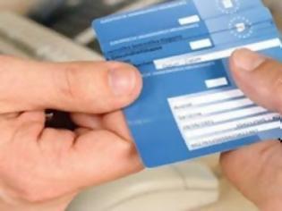 Φωτογραφία για Μια ηλεκτρονική κάρτα υγείας μόνο για …λίγους!