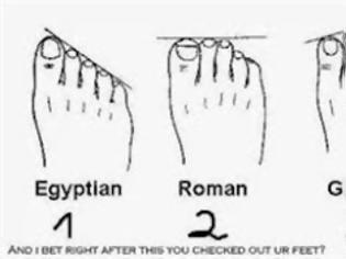 Φωτογραφία για Ποδοτέστ ελληνικότητας - Βγάλτε την κάλτσα & ελένξτε τα !