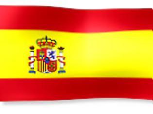 Φωτογραφία για Ισπανία: Οι τράπεζες έγιναν «ζόμπι»!