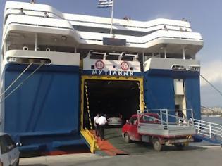 """Φωτογραφία για Προσέκρουσε το πλοίο """"Μυτιλήνη"""" στη προβλήτα του λιμανιού της Μυτιλήνης – Τροποποίηση δρομολογίων"""