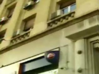 Φωτογραφία για Αυτόφωρο για όποιον κάνει κατάληψη οποιουδήποτε δημόσιου κτιρίου