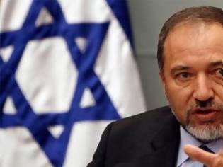 Φωτογραφία για Ως επικεφαλής αντιπροσωπείας  Τη Δευτέρα του Πάσχα στην Κύπρο για επίσημη επίσκεψη ο Ισραηλινός ΥΠΕΞ