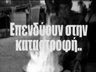 Φωτογραφία για Βίντεο κατά των αντιμνημονιακών κομμάτων κυκλοφορεί στο ίντερνετ