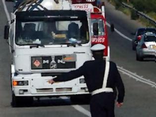 Φωτογραφία για Φθιώτιδα: Τι βρήκαν οι αστυνομικοί στην καρότσα του φορτηγού;