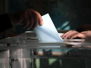 Φωτογραφία για 50 εκατ. ευρώ θα δώσουμε σε εκλογικά επιδόματα!