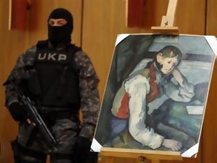 Φωτογραφία για Βρέθηκε στη Σερβία κλεμμένος πίνακας του Πολ Σεζάν