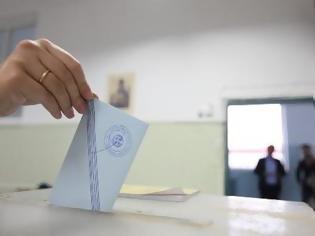 Φωτογραφία για Μήπως το δημοψήφισμα θα μας έλυνε τα χέρια;...
