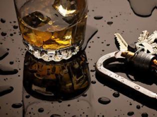 Φωτογραφία για Τα πράγματα όπως τα βλέπει ένας μεθυσμένος οδηγός