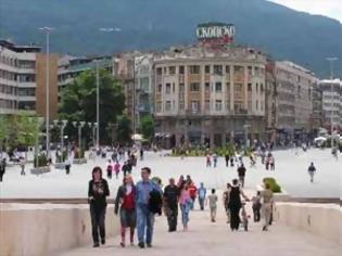 Φωτογραφία για Ένταση για τη δολοφονία πέντε ανθρώπων στα Σκόπια