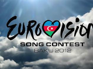 Φωτογραφία για Ριζοσπάστες Ισλαμιστές απειλούν με τρομοκρατικές επιθέσεις κατά τη διάρκεια του τελικού διαγωνισμού της «Eurovision»