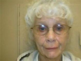 Φωτογραφία για Συνέλαβαν 73χρονη γκάνγκστερ...Τύφλα να 'χει ο ... Κορλεόνε!!!