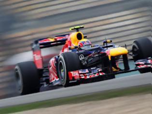 Φωτογραφία για «Πακέτο» για τον Vettel και την Red Bull