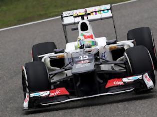 Φωτογραφία για O Rosberg στην pole position για την Κινα