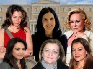 Φωτογραφία για Γνωρίστε τις γυναίκες των πολιτικών αρχηγών ( Photos )