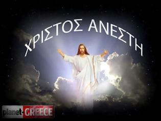Φωτογραφία για Χριστός Ανέστη - Χρόνια Πολλά