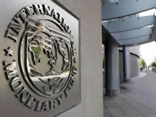 Φωτογραφία για Η παγκόσμια κρίση και ο άθλιος ρόλος του ΔΝΤ