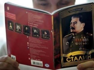 Φωτογραφία για Ένας Στάλιν που προκαλεί από το... εξώφυλλο