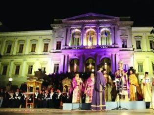 Φωτογραφία για Στην Σύρο γιορτάζουν συγχρόνως το Πάσχα Καθολικοί και Ορθόδοξοι
