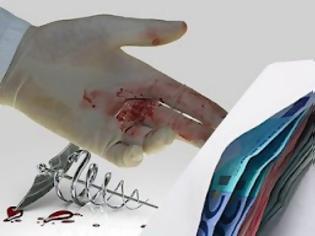 Φωτογραφία για Να γίνει νόμιμο το φακελάκι στους γιατρούς, προτείνει η τρόϊκα