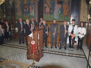 Φωτογραφία για Ανάσταση στον Ι.Ν. Αγίων Αναργύρων Βαλομαδρίου Τρικάλων [video]