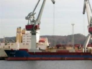 Φωτογραφία για Θρίλερ με πλοίο φορτωμένο πυρομαχικά ανοιχτά της Κύπρου