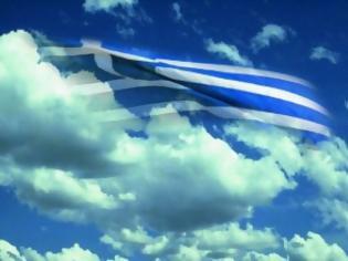 Φωτογραφία για Πως η Ελλάδα τότε κατάφερε να αναστηθεί