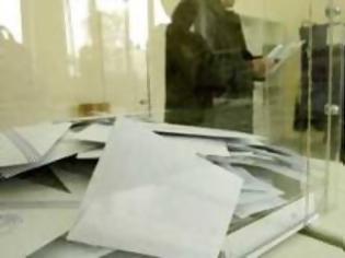 Φωτογραφία για Η σημασία των επικείμενων εθνικών εκλογών, η αξία της παραμονής της χώρας στην ευρωζώνη, ο στόχος της αυτοδύναμης Ελλάδας