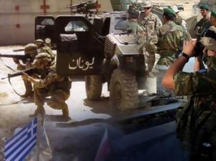 Φωτογραφία για Επίθεση σε στρατόπεδο στη Καμπούλ: Όλοι οι Έλληνες καλά