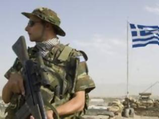 Φωτογραφία για Επίθεση Ταλιμπάν εναντίον της ελληνικής δύναμης στο Αφγανιστάν