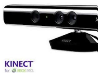Φωτογραφία για Με υποστήριξη του Kinect τα Windows Phone 8;