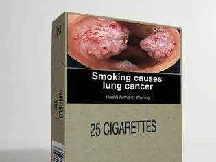 Φωτογραφία για Όλα τα πακέτα τσιγάρων θα είναι το ίδιο...