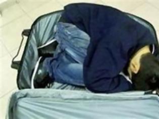 Φωτογραφία για Γερμανός επιχείρησε να «περάσει» λαθρομετανάστη σε βαλίτσα από την Τουρκία στην Ελλάδα!