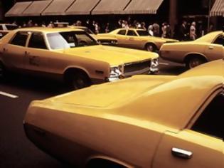Φωτογραφία για Η κίτρινη φυλή της Νέας Υόρκης