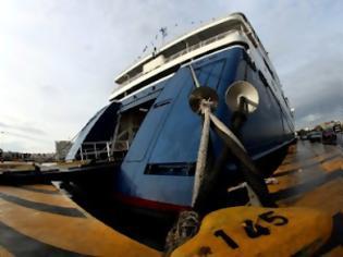Φωτογραφία για Έκαναν Ανάσταση στο πλοίο [ΒΙΝΤΕΟ]