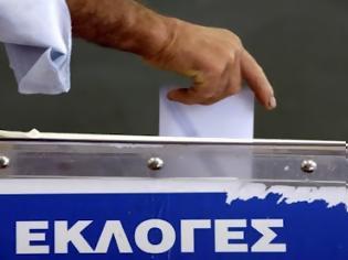 Φωτογραφία για Πως πρέπει να ψηφίζουμε