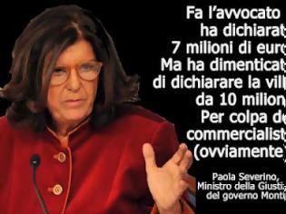 Φωτογραφία για Είναι δικηγόρος, υπουργός, πανεπιστημιακός, τεχνοκράτης… δήλωσε έσοδα 7 εκατομμύρια ευρώ, αλλά…