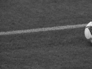 Φωτογραφία για Αυτοκτόνησε ποδοσφαιριστής
