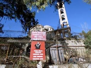 Φωτογραφία για Δημοσίευμα και της ''Μιλιέτ'' για σχέδιο Β' της Άγκυρας