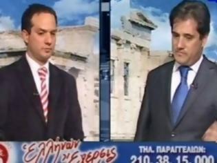 Φωτογραφία για Υποψήφιος με το ΛΑΟΣ ο αδερφός του Άδωνι Γεωργιάδη!