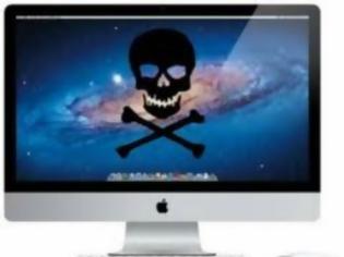 Φωτογραφία για Νέο επικίνδυνο trojan απειλεί τους υπολογιστές της Apple!