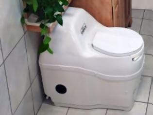 Φωτογραφία για Μειώστε το λογαριασμό του νερού πηγαίνοντας στην... τουαλέτα.