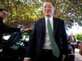Φωτογραφία για Ο Jim Yong Kim νέος πρόεδρος της Παγκόσμιας Τράπεζας...