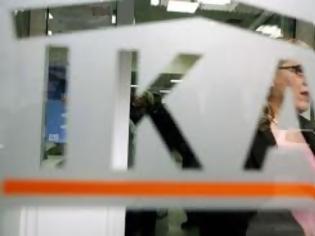 Φωτογραφία για Έλεγχοι για παρανομα κυκλώματα σε υποκαταστήματα του ΙΚΑ