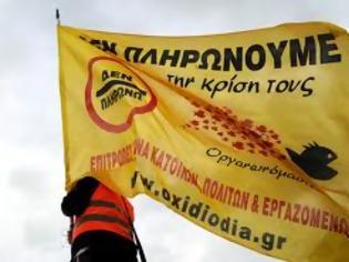 Φωτογραφία για Κίνημα Δεν Πληρώνω - Ανοιχτή επιστολή προς μεγαλοεργολάβους και το υπηρετικό τους προσωπικό - Ο αγώνας δεν τελείωσε! Τώρα ξεκινά και θα είναι σφοδρός!