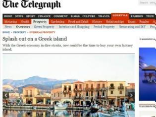 Φωτογραφία για Για ακόμα μία φορά προσβάλει την Ελλάδα η Telegraph