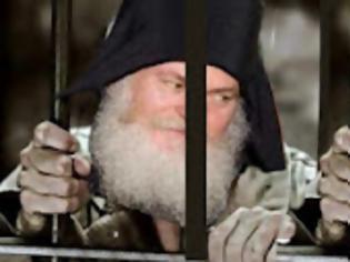 Φωτογραφία για Στο κελί του Εφραίμ ο Ακης